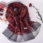 New Style Fashion Solid Color 200*70cm Long Shawls women Silk Scarf