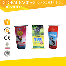 high quality PP woven printed bag,BOPP color printing sacks for fertilizer/seeds/animal feeds