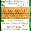 wireless gaming usb bamboo keyboard for desktop factory direct offer