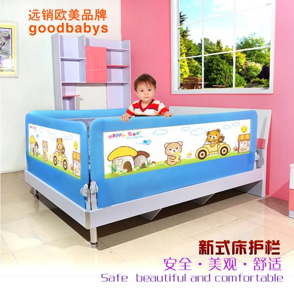 2 шт. детская кровать забор ограждение детские кроватки ограждение рельсы кровать буфера - тип 150 см 120 см и 180 см для выбора