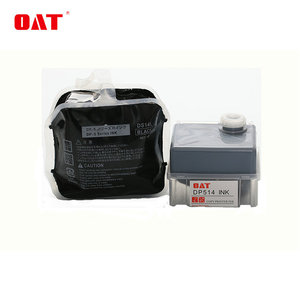 Factory Supply printing material DS14L duplicator ink for Duplo duplicator