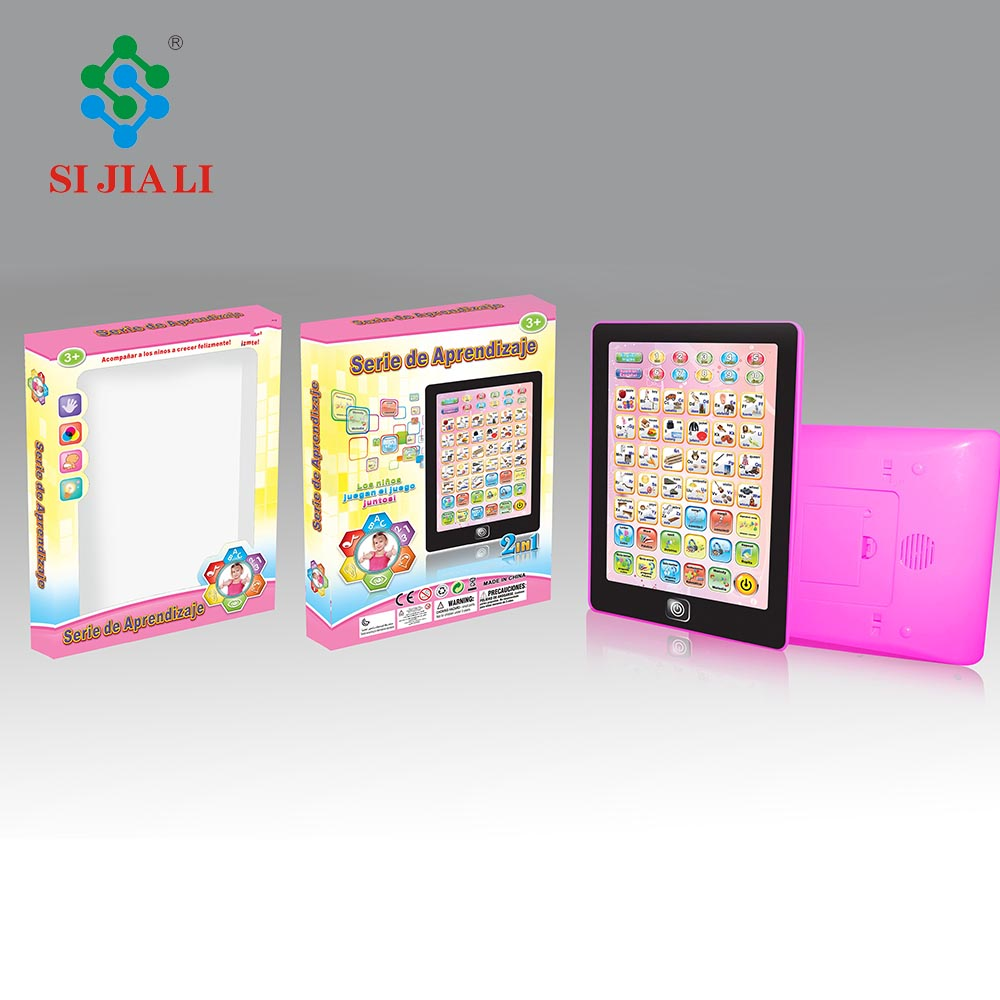 2 In 1 English and Spanish bilingual intelligent kids laptop learning machine toys