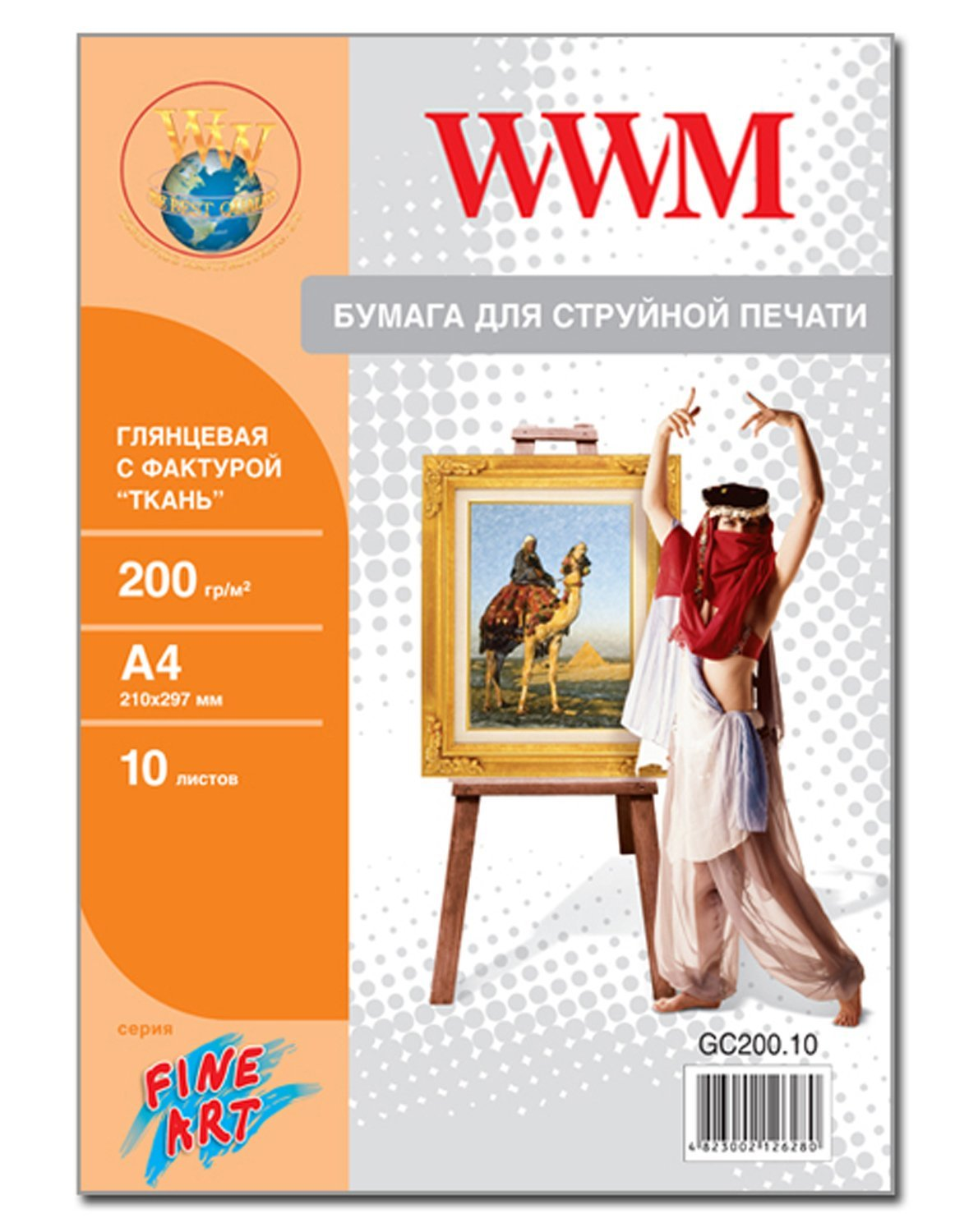 """Photo Paper Gloss, Glossy WWM """"Fabric"""", 11,7 x 8,3 Inches, 200gsm, 10 Sheets (GC200.10); High Quality, For Any Desktop Inkjet Printers, Excellent White Inkjet Printer Photo Paper for Printing Color Images, Gloss Coated, Pack of 10, 200gsm, Whiteness 96%, Brightness 108% on 457nm, Size 11,7x8,3"""