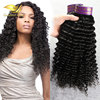 /product-detail/wholesale-mink-and-glossy-remy-virgin-brazilian-lily-human-hair-weave-60690380872.html