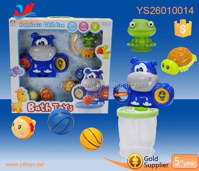 Happiness Children Play Basketball Bath Toys Baby Baby Toys - Buy ...