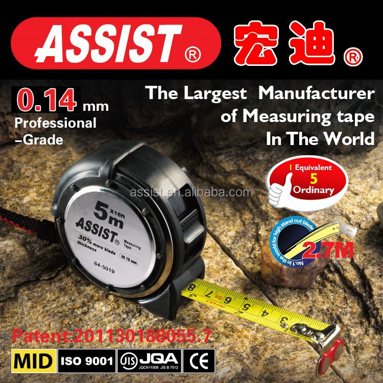 ABS+Metal Case Nylon Coated Blade Round Shape Pure Steel Measure Tape Machine tape tool