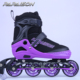 Adjustable Flashing Safe Rollers Skate Heels Skating high quality inline skates