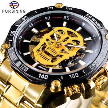 Forsining waterproof men's fashion casual hollow mesh with automatic mechanical watches
