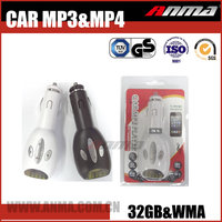 Mp3 converter for car cd player