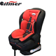 best baby car baby seat the cheap and easy to use multi-functional child car seat portable child care car seat