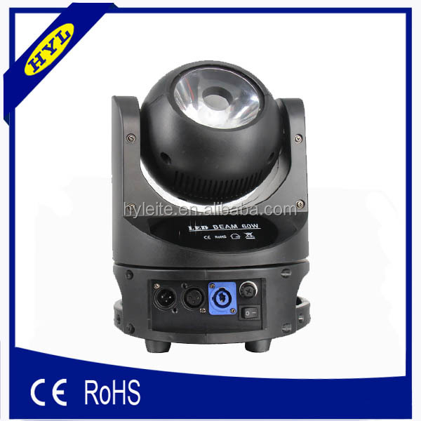 HY-L77 led dancing floor dj lighting 60w beam led moving head magic dot