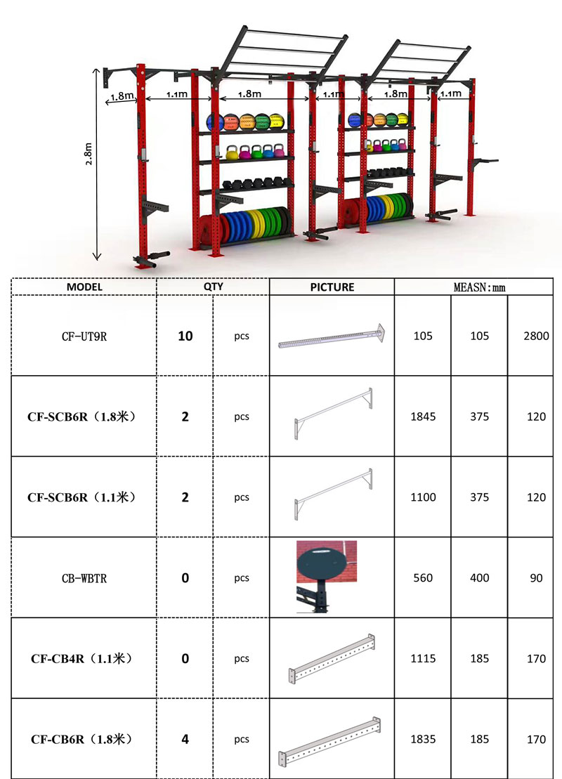 New Fitness Equipment Multifunctional Pull Up Station Rig