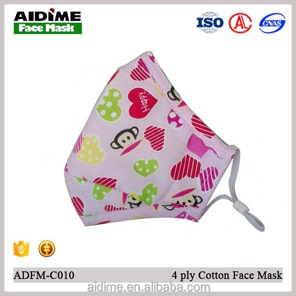 Anti pollution mask kids high quality cotton fabric resonable in price