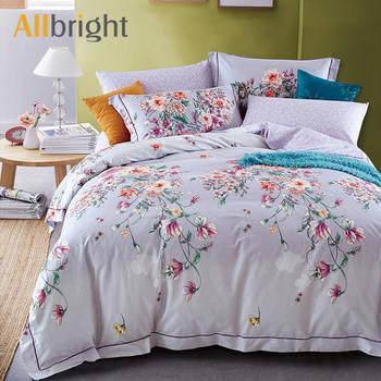 Allbright Home Sense Girls Bedding Floral Duvet Covers Buy Girls