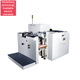 automatic sheet feed paperboard size 520mm commercial die cut machine for paper box