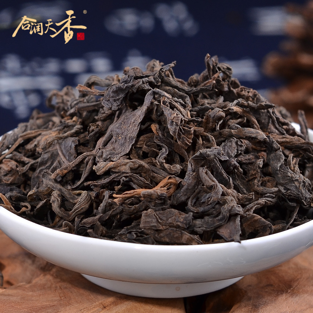 The seventh grade ripe pu erh tea loose leaf tea