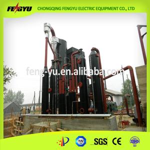 Woodchips biomass gasification power plant