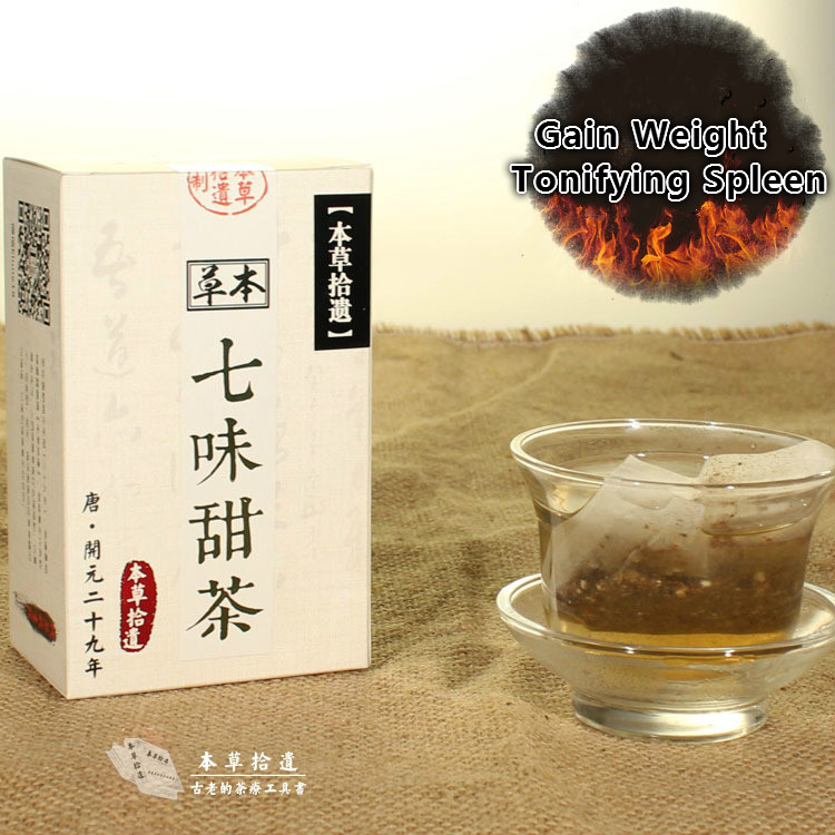 Herbal Gain Weight Tea Chinese Recuperate Spleen and