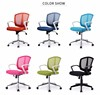 Cheap office room chairs for staff chairs with armrest