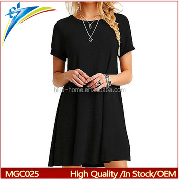 0f5906b5bfdf 2017 Amazon best selling short sleeve loose dress pure color plus size dress