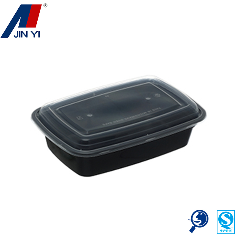 disposable oven safe food container plastic bento box