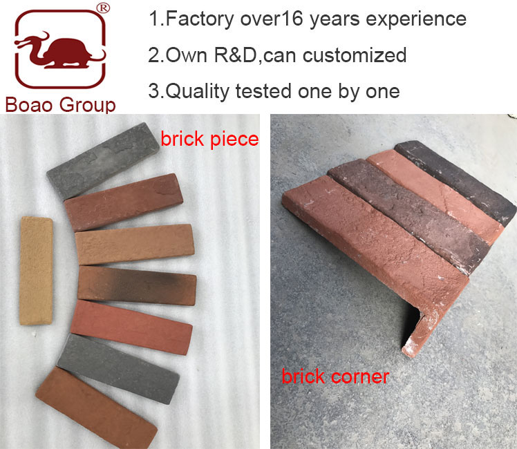 Fake brick wall veneer.jpg