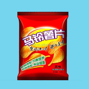 custom printed small potato chips bags packaging manufacturer