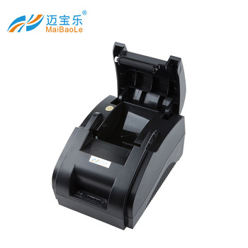 58mm mini portable bluetooth Multi-Functional Industrial thermal printer
