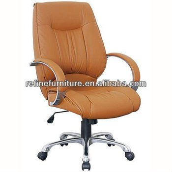 Popular Brown Office Chair Seat Cover Leather Rfs025 Buy Office