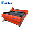 /product-detail/cnc-plasma-cutting-machine-for-metal-akp1325-cnc-plasma-tube-cutter-1910116312.html