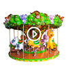 Merry go round with beautiful LED lights children free download game kids carousel ride