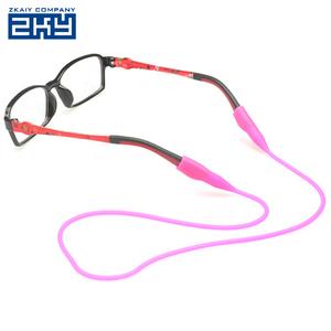3a22f828d60 Kids Glasses Cord