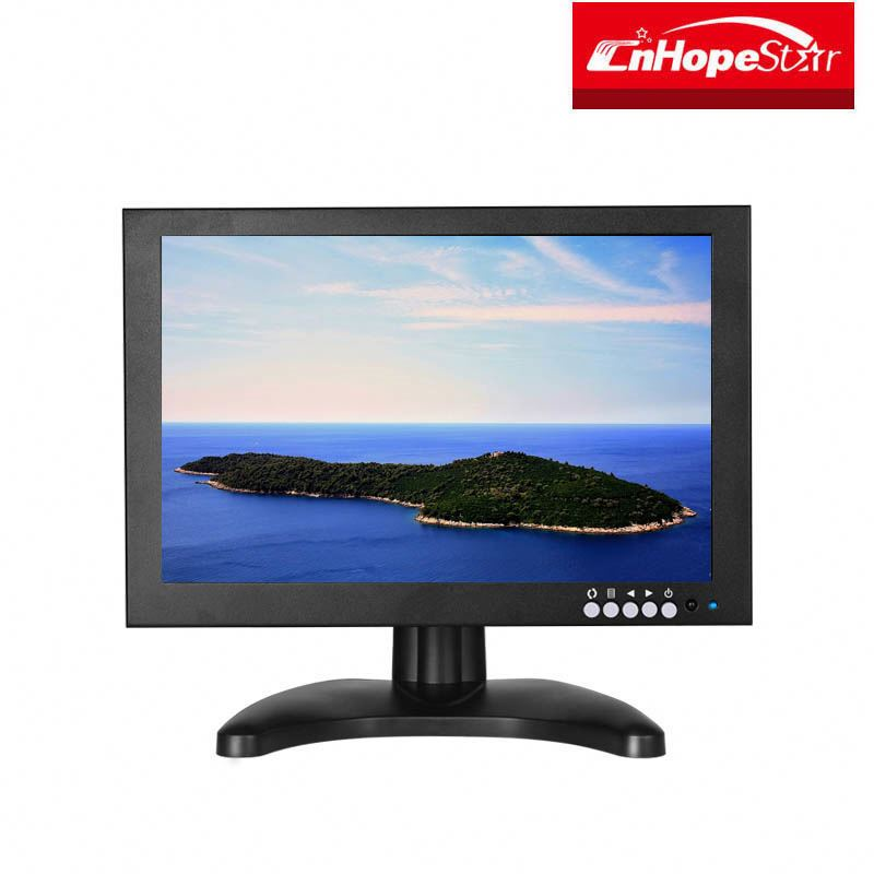 10.1 inch lcd industrial LED monitor in metal frame