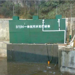 Factory price MBR Sewage Water Treatment System