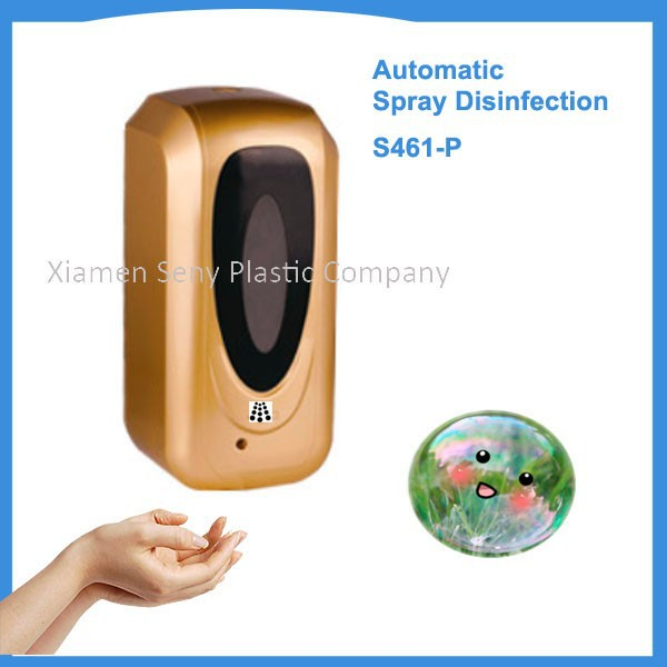 China supplier plastic hands free disinfection container