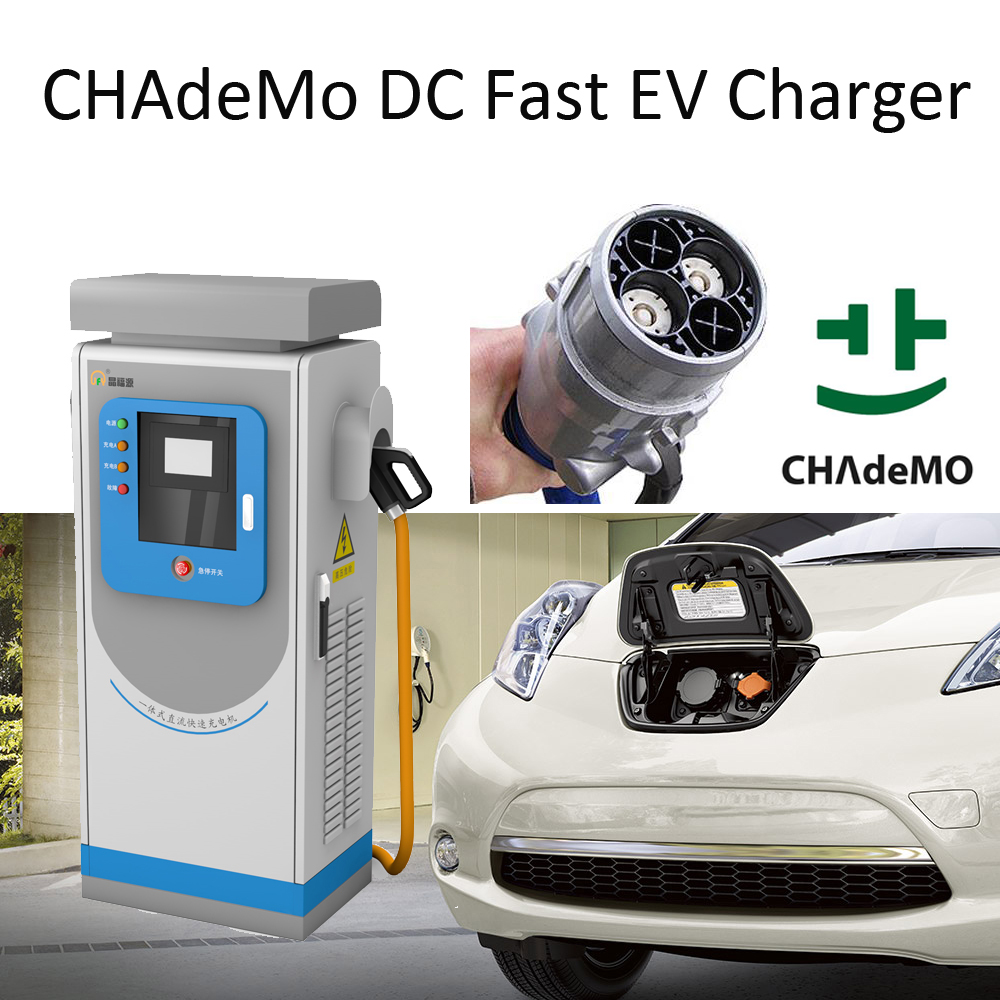 Dc Fast Electric Car Charging Station Ev Charger Compliant Ocpp