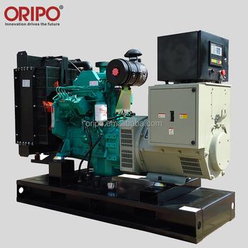 Diesel 48kw power 60KVA electric ac homemade permanent magnet generator