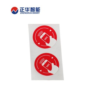 Customized small nfc tag 13.56MHz nfc sticker with good price