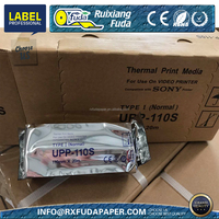 UPP - 110S B ultrasound thermal paper