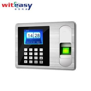 fingerprint driver download