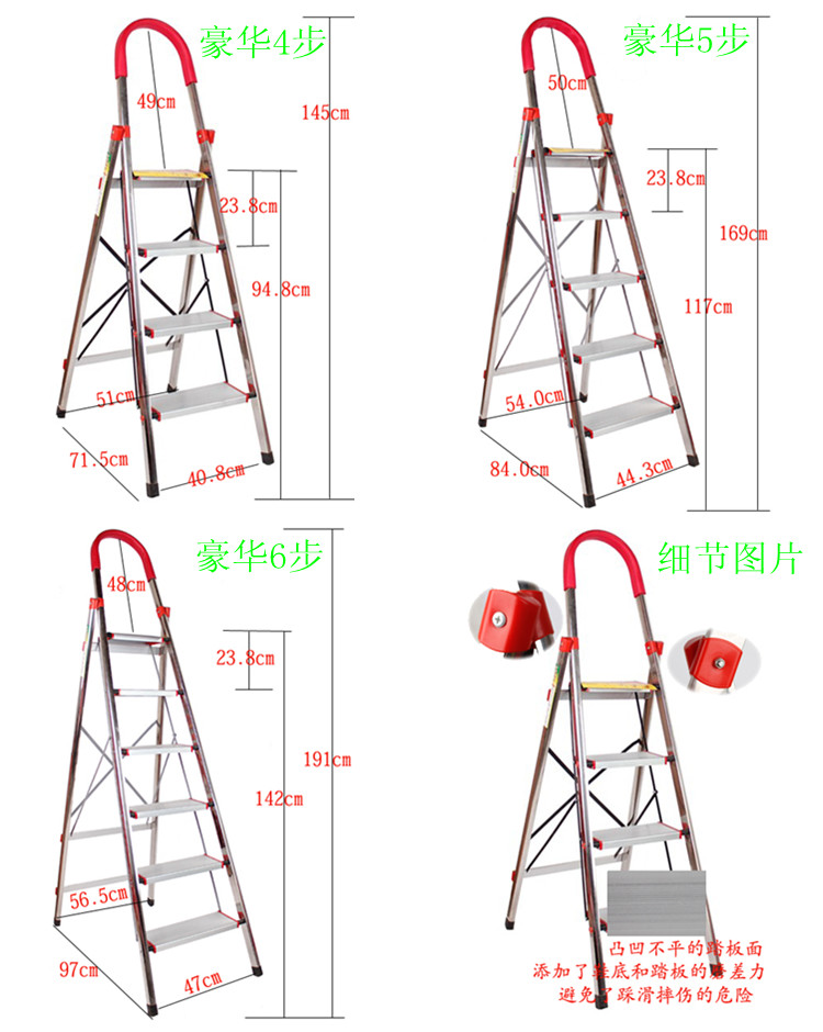 Non-slip Household Aluminum Ladder