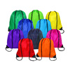 Original factory cheap polyester custom promotional drawstring sack pack drawstring bag custom