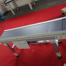 Factory customized aluminum profile chain belt conveyor coding machine