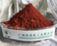 iron oxide red Y101,110,120,190 raw material in plastic industry
