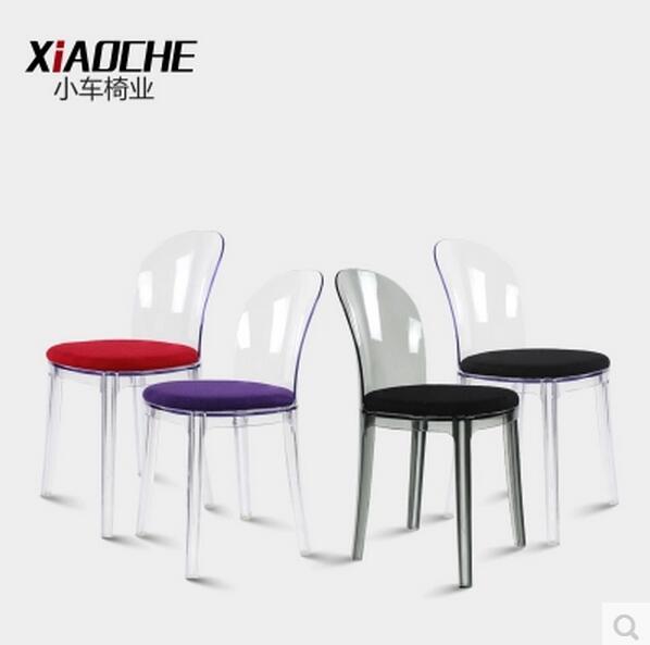 현대 디자인 투명 아크릴 식당 의자-식당 의자 -상품 ID:60551136795 ...