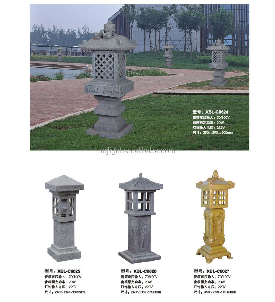 Gold supplier China Huaxing green lawn lamp