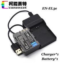 1Pcs EN-EL3 EN-EL3a EN-EL3e Camera Rechargeable Li-ion Battery +1 USB Charger for Nikon D70s D100 D200 D300