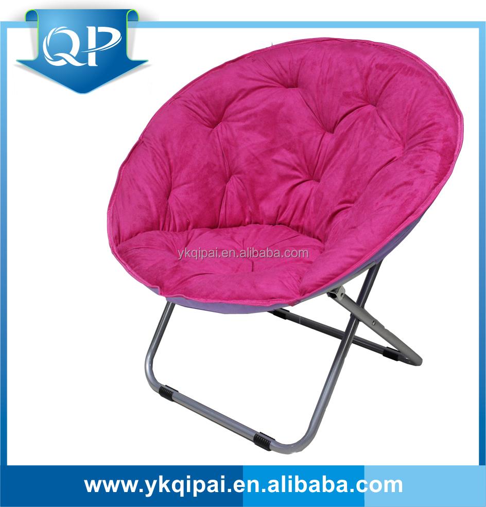 moderne lune chaise ronde si ge chaise pliante chaise de camping id de produit 60338379661. Black Bedroom Furniture Sets. Home Design Ideas