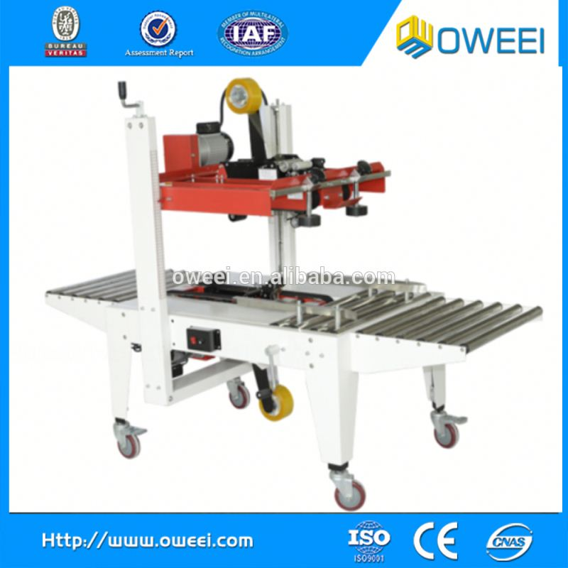 Low price carton box sealing tape machine / case sealer for sale