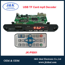 JK-P5001 bluetooth musik audio fm USB mp5 video player sirkuit untuk mobil <span class=keywords><strong>dvd</strong></span> player